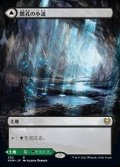 ☆特殊枠【日本語】闇孔の小道/Darkbore Pathway
