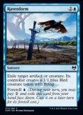 【英語】鴉変化/Ravenform