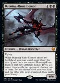 【英語】燃えルーンの悪魔/Burning-Rune Demon