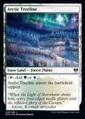 【英語】極北の並木/Arctic Treeline