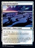 【英語】氷河の氾濫原/Glacial Floodplain