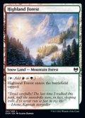 【英語】高地の森/Highland Forest