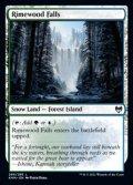 【英語】霧氷林の滝/Rimewood Falls
