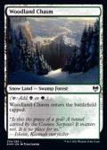 【英語】森林の地割れ/Woodland Chasm