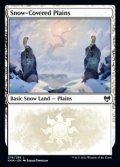【英語】冠雪の平地/Snow-Covered Plains(No.276)