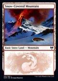 【英語】冠雪の山/Snow-Covered Mountain(No.282)