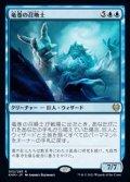 【日本語Foil】竜巻の召喚士/Cyclone Summoner