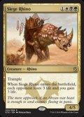 【英語】包囲サイ/Siege Rhino
