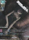 【KR】 虚空の暗闇