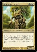 【日本語】包囲の搭、ドラン/Doran, the Siege Tower
