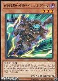 【ノーマル】幻影騎士団サイレントブーツ