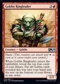 【英語】ゴブリンの首謀者/Goblin Ringleader