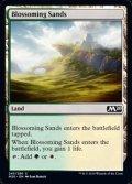 【英語】花咲く砂地/Blossoming Sands
