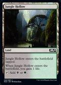 【英語】ジャングルのうろ穴/Jungle Hollow