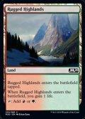 【英語】岩だらけの高地/Rugged Highlands