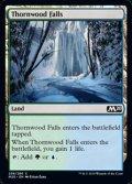 【英語】茨森の滝/Thornwood Falls