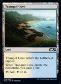 【英語】平穏な入り江/Tranquil Cove