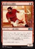 【日本語】解き放たれた狂戦士/Unchained Berserker