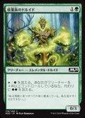 【日本語】枝葉族のドルイド/Leafkin Druid