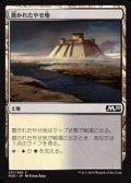 【日本語】磨かれたやせ地/Scoured Barrens
