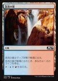 【日本語】急流の崖/Swiftwater Cliffs