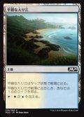 【日本語】平穏な入り江/Tranquil Cove