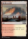 【日本語】風に削られた岩山/Wind-Scarred Crag