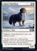 【英語】高山の番犬/Alpine Watchdog