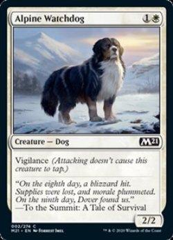 画像1: 【英語】高山の番犬/Alpine Watchdog