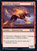 【英語】チャンドラのマグムット/Chandra's Magmutt