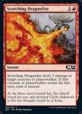 【英語】焦熱の竜火/Scorching Dragonfire