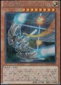 【シークレットレア】巨大戦艦ビッグコア Mk-III