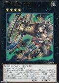 【レア】十二獣ライカ