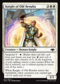 【英語】旧ベナリアの騎士/Knight of Old Benalia