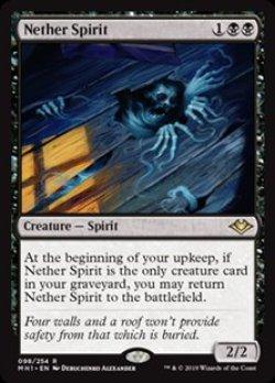 画像1: 【英語】冥界のスピリット/Nether Spirit