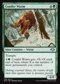 【英語】針葉樹ワーム/Conifer Wurm