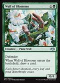 【英語】花の壁/Wall of Blossoms