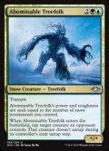 【英語】忌まわしきツリーフォーク/Abominable Treefolk