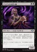 【日本語Foil】アンデッドの占い師/Undead Augur