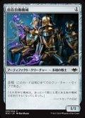 【日本語Foil】自在自動機械/Universal Automaton