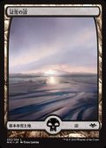【日本語】冠雪の沼/Snow-Covered Swamp