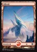 【日本語Foil】冠雪の山/Snow-Covered Mountain