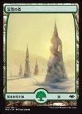 【日本語】冠雪の森/Snow-Covered Forest