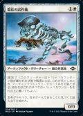 【日本語】電結の試作機/Arcbound Prototype