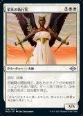 【日本語Foil】栄光の執行官/Glorious Enforcer