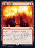 【日本語】計算された爆発/Calibrated Blast