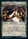 ☆特殊枠【英語】蝋燭林の魔女/Candlegrove Witch