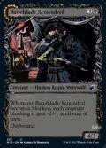 ☆特殊枠【英語】破滅刃の悪漢/Baneblade Scoundrel