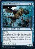 【英語】異形の隼/Falcon Abomination