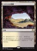 【日本語】コイロスの洞窟/Caves of Koilos